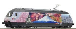 Roco 73270 SBB Re 460 036 Welcome to Japan