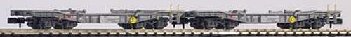 Piko 94402 SBB Panzertransportwagenset ohne Beladung